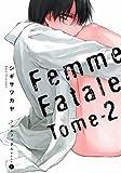 ファムファタル 2―運命の女 (電撃コミックス)