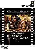 キングダム・オブ・ヘブン [DVD] 画像