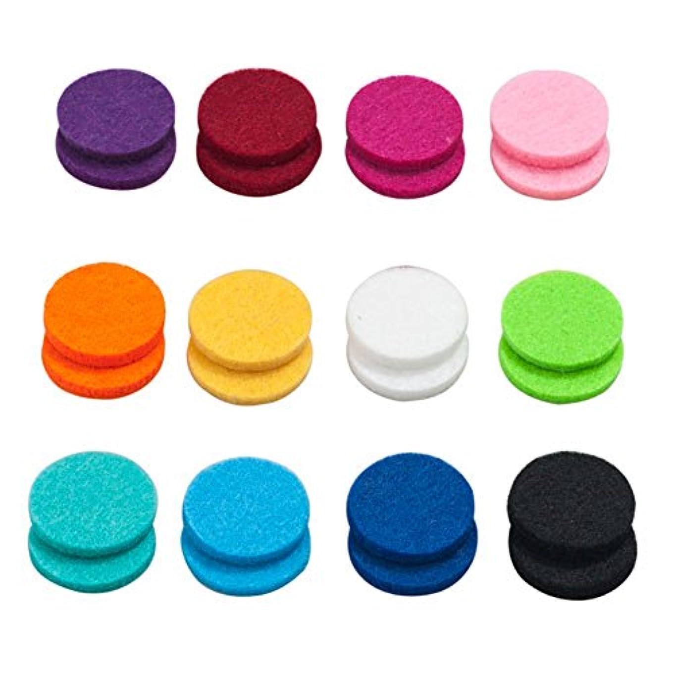 隠す柔らかい金曜日lovelycharms Aromatherapy Essential Oil DiffuserネックレスRefill Pads for 30 mmロケットネックレス