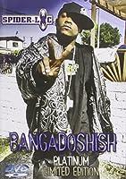 Bangadosish [DVD] [Import]