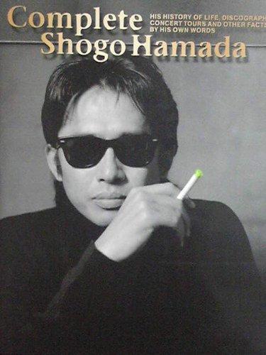 「悲しみは雪のように」浜田省吾は超人気ドラマの主題歌!?歌詞に隠された本当の意味とは!?の画像