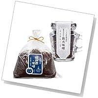 糀屋団四郎の深いコクの味噌とふりかけセット(団四郎の三年味噌1kg 鉄火味噌50g)