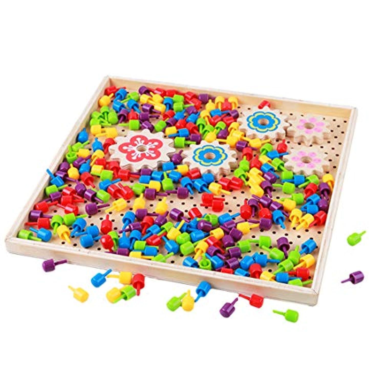 Yamix マッシュルームネイル ペグボードジグソーパズル ジグソーパズル 教育ビルディングブロック DIYモザイクパズル モザイク玩具 子供 女の子 男の子用