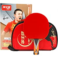 DHSテーブルテニスラケット6 Star Ping Pong Paddle Fastラケットwith Perfect制御とスピンプロフェッショナルPing Pong Racket with Oneラケットバッグラケットカバーencloesed )