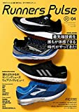 adidas ランニング Runners Pulse Magazine Vol.04