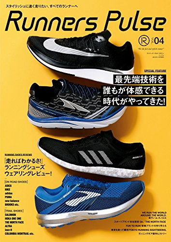 Runners Pulse Magazine Vol.04