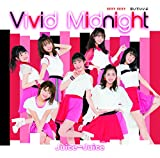 【Amazon.co.jp限定】SEXY SEXY/泣いていいよ/Vivid Midnight【初回生産限定盤C】(ポストカード(Amazon.co.jp バージョン付き)