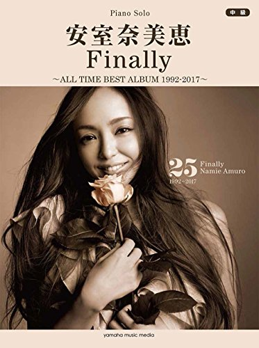 ピアノソロ 安室奈美恵『Finally』 ~ALL TIME BEST ALBUM 1992-201...