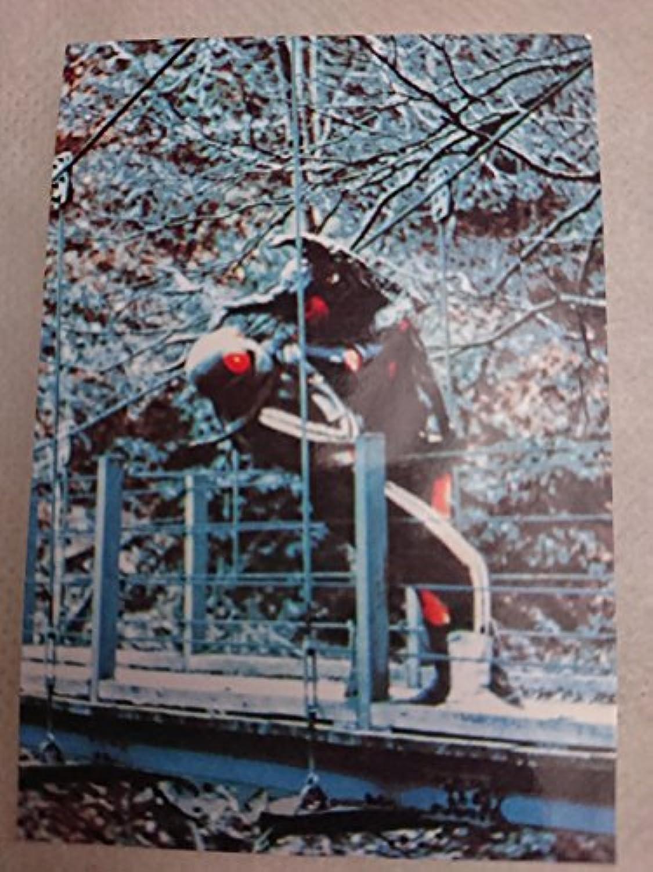 仮面ライダー チップス カルビー Calbee 1999 149 危うし!ライダー!!