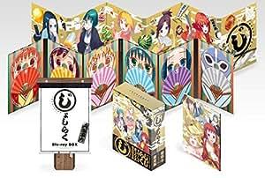 「じょしらく」Blu-ray BOX(初回限定版)
