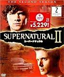 SUPERNATURAL II スーパーナチュラル 〈セカンド〉セット2 [DVD]