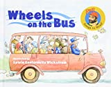 Wheels on the Bus (Raffi Songs to Read (Paperback))