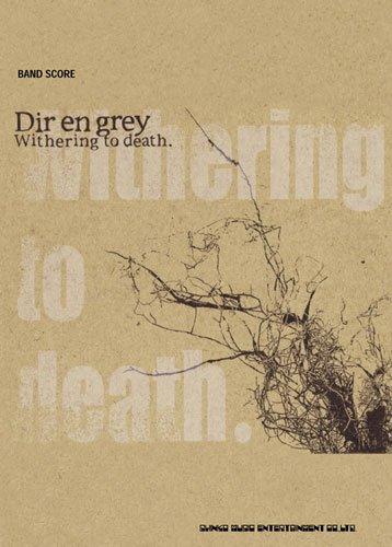 バンド・スコア DIR EN GREY「Withering to death.」