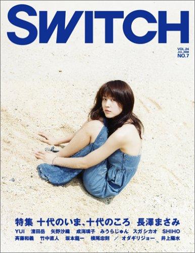 SWITCH Vol.24 No.7(スイッチ2006年7月号)特集:十代のいま、十代のころ 長澤まさみ