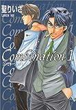 COMBINATION 1 (1)