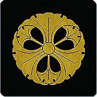 家紋 捺印マット 子持三つ銀杏紋 11cm x 11cm KN11-1692