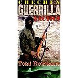 Chechen Guerrilla Tactics [VHS] [Import]