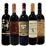 フルボディ 長期熟成レゼルヴァ飲み比べ ソムリエ厳選ワインセット 赤ワイン 750ml 5本