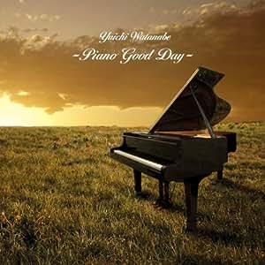 ピアノ日和