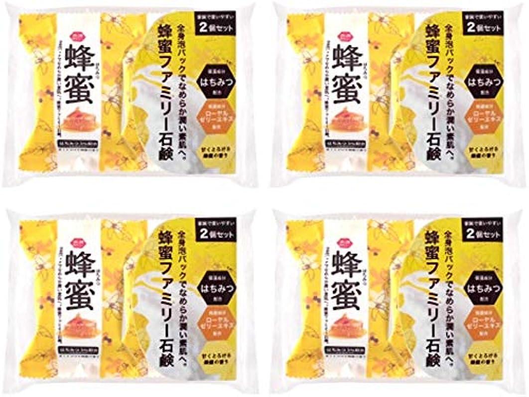 【まとめ買い】ペリカン石鹸 ファミリーはちみつ石鹸 80g×2個【×4個】