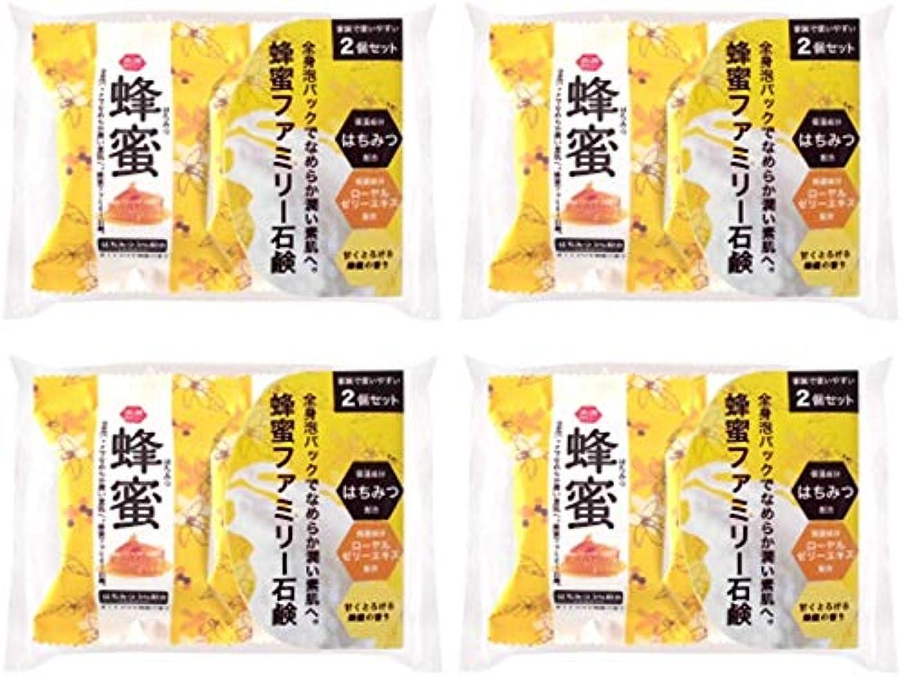 透ける質量世界的に【まとめ買い】ペリカン石鹸 ファミリーはちみつ石鹸 80g×2個【×4個】