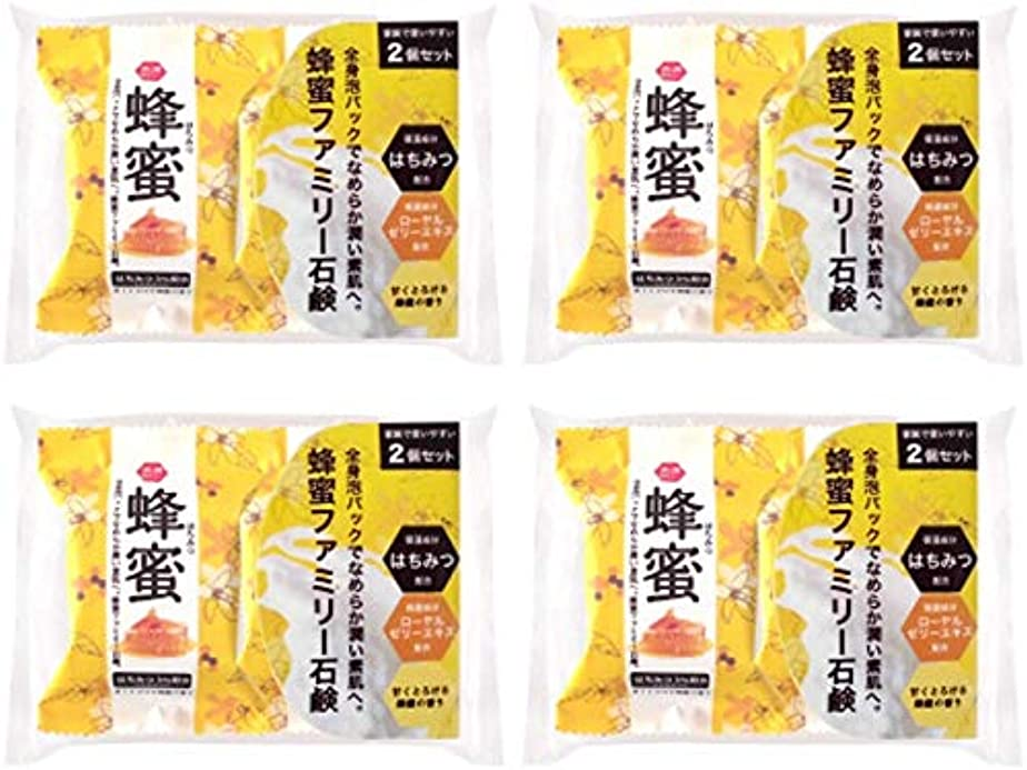地元蒸オプション【まとめ買い】ペリカン石鹸 ファミリーはちみつ石鹸 80g×2個【×4個】