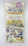 浜崎ちゃんコンパクトミックスサビキ (5号)
