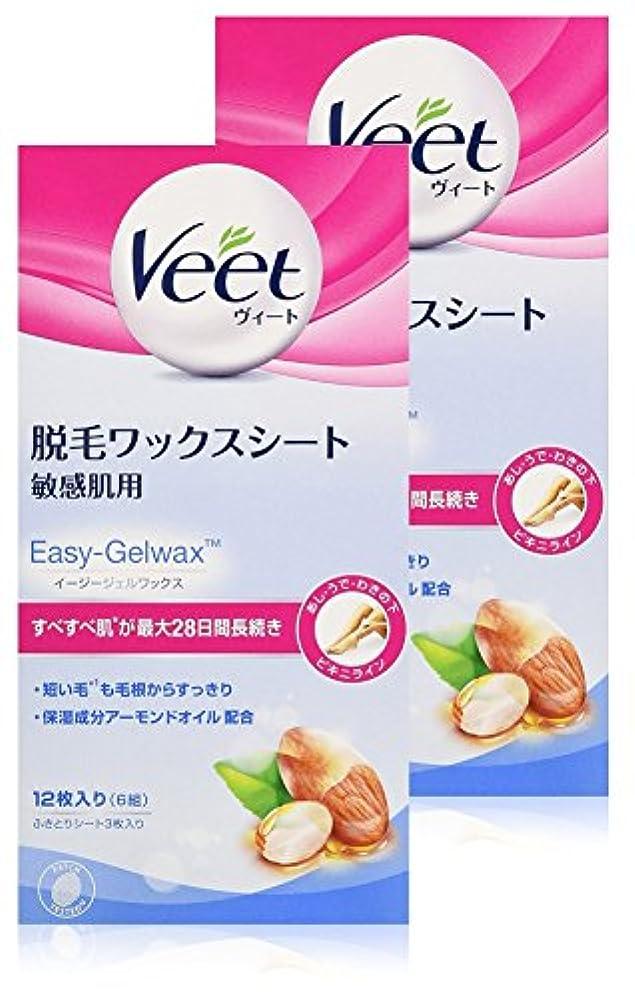 労働意図反乱【まとめ買い】ヴィート 脱毛ワックスシート 敏感肌用 12枚×2 (Veet Wax Strips Sensitive)