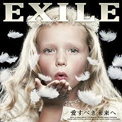 EXILE「Angel」のジャケット画像