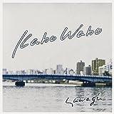 【Amazon.co.jp限定】Kabo Wabo (カボ・ワボ) *オリジナルバッヂ付