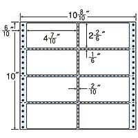 東洋印刷 タックフォームラベル 10 8/10インチ ×10インチ 8面付(1ケース500折) MX10A