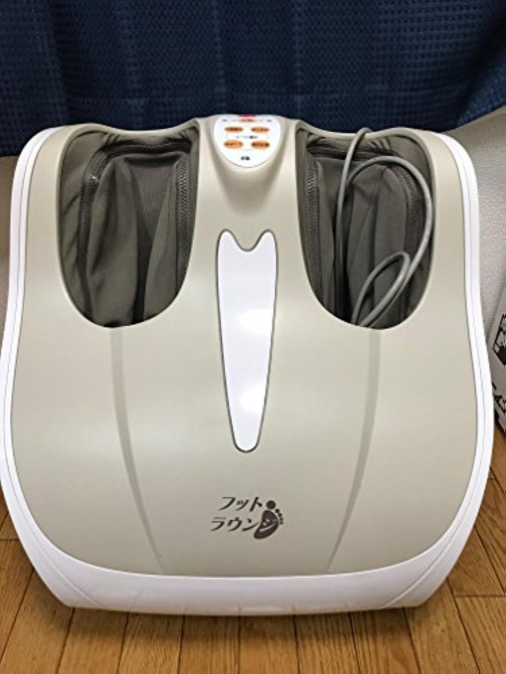 自動化ホステル十山善 エアーフットマッサージ YGF-100