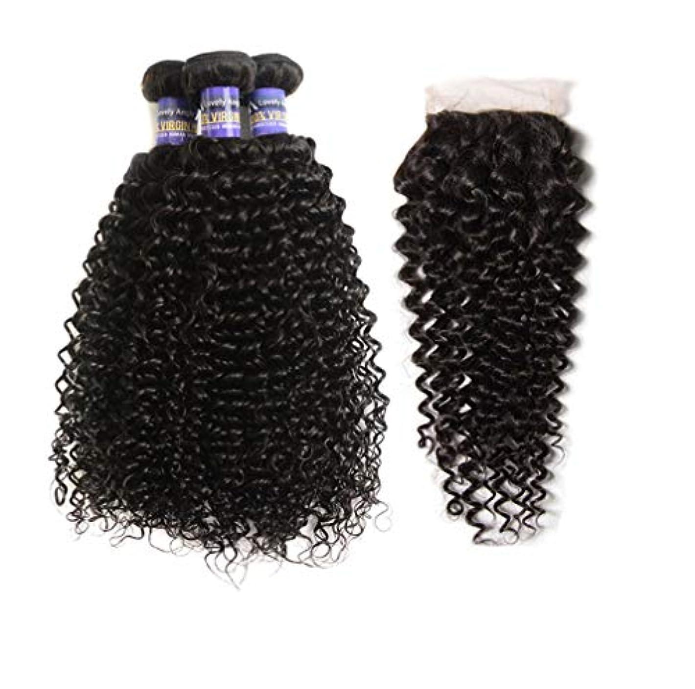 提供するペルセウスそのような女性ブラジル人毛織りカーリーバージンヘア横糸未処理ブラジル毛延長自然色(3バンドル+レース閉鎖)