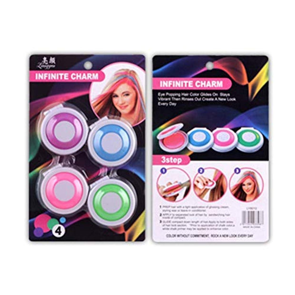 ヘアパウダー4色ファッションスタイリング染料ヘアパウダーヘアクリーム使い捨て着色染料パウダーヘアスタイリング製品