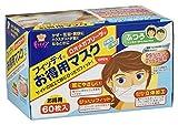 Amazon.co.jp(PM2.5対応)フィッティ お得用マスク ふつうサイズ 60枚入
