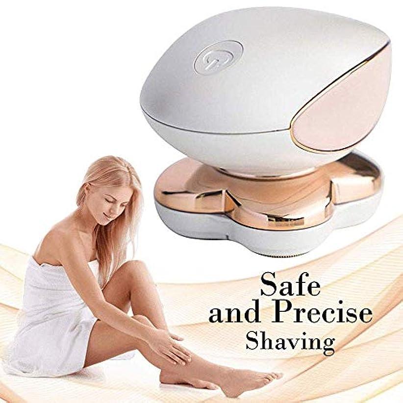 冷蔵する結紮プロトタイプ女性のためのコードレスフルボディ電動ハンドシェーバーヘアリムーバー無痛シェービングツール安全な充電式かみそりは、金メッキブレードをLED脱毛器