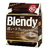 「AGF ブレンディ 深いコクのブレンド 袋 160g」のサムネイル画像