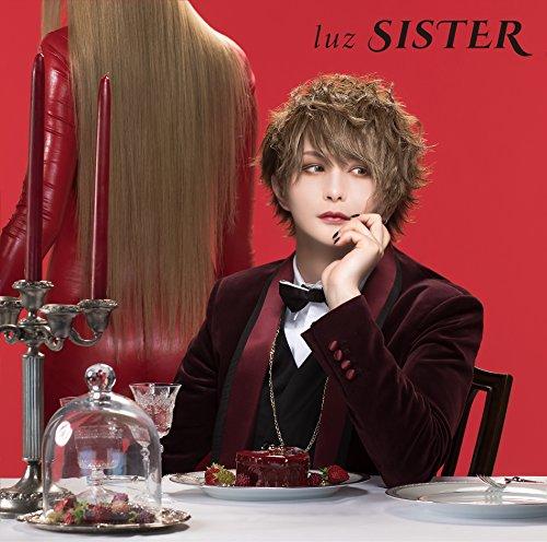 【SISTER/luz】魅惑的な歌詞&MVを公開♡特典情報も確認しよう!『キューティーハニー』ED曲の画像