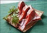 【小針水産】甘塩 紅鮭カマ [1パック 450gx2パック 真空パック包装]
