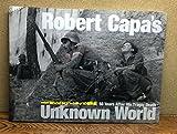 没後50年「知られざるロバート・キャパの世界」展 図録