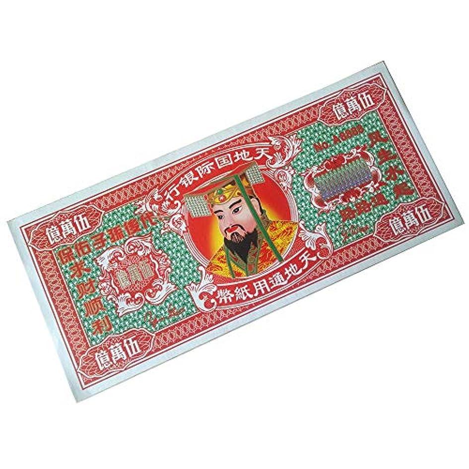 空気時制正しくZeeStar 30点 中国麻雀 紙幣 大型 地獄の貯金箱 ノート 100ドル札 (5枚) 16.8×7.4インチ