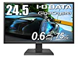 I-O DATA ゲーミングモニター 24.5インチ(75Hz) GigaCrysta PS4 FPS向き 0.6ms FreeSync TN HDMI×2 DP EX-LDGC252STB