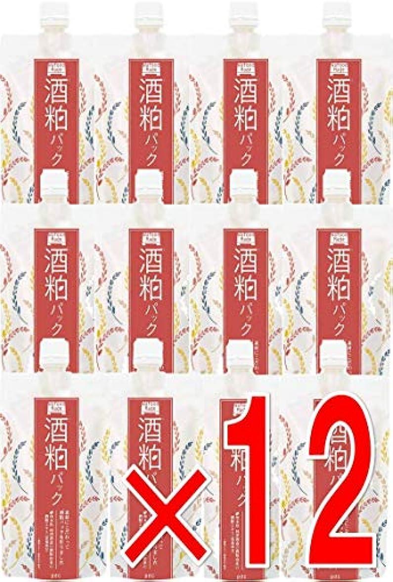 呼び起こすダブル愛されし者【 12個 】 ワフードメイド (Wafood Made) 酒粕パック 170g 日本製