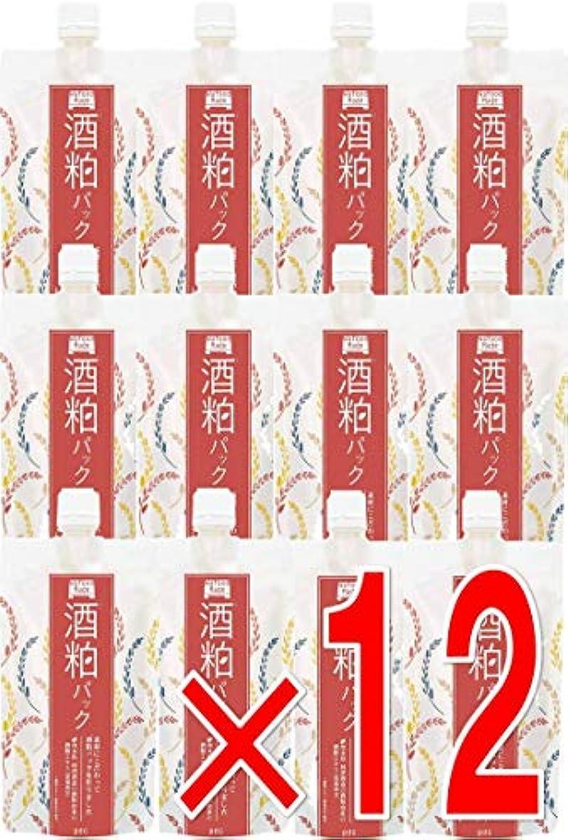マスク蒸留薬を飲む【 12個 】 ワフードメイド (Wafood Made) 酒粕パック 170g 日本製