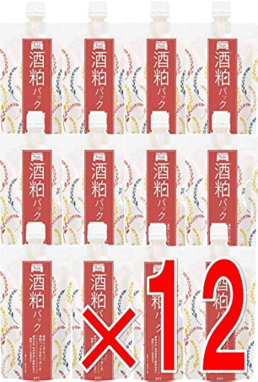 マニュアル付録ホステル【 12個 】 ワフードメイド (Wafood Made) 酒粕パック 170g 日本製