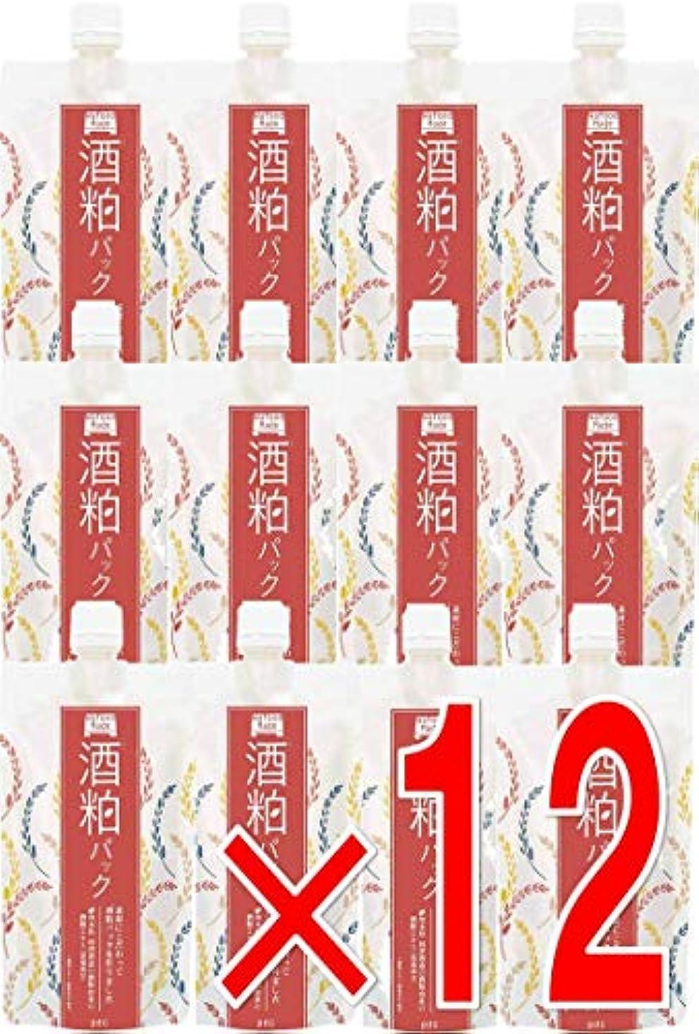 博物館歩く管理します【 12個 】 ワフードメイド (Wafood Made) 酒粕パック 170g 日本製