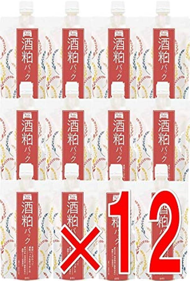 スズメバチ兄宿泊施設【 12個 】 ワフードメイド (Wafood Made) 酒粕パック 170g 日本製