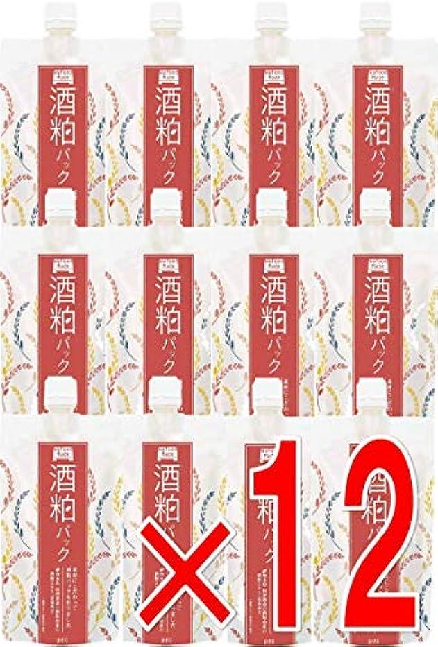 はっきりしない多くの危険がある状況カバレッジ【 12個 】 ワフードメイド (Wafood Made) 酒粕パック 170g 日本製