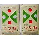 30年産【精米】 山形県産 つや姫 1等米 10kg (5kg×2袋) 送料無料(一部を除く)