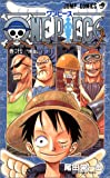 One piece (巻27) (ジャンプ・コミックス)